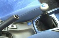Subaru Impreza S201 КПП
