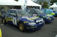 Subaru Legacy RS Group A