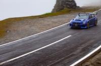 Subaru Type RA рекорд Трансфэгэрашское шоссе