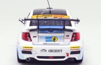 Subaru WRX STI Nurburgring 2011 №155