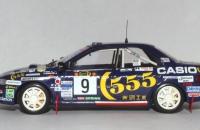 Trofeu 620 1st Gr.N Safari 95 Miyoshi Verjee