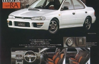 WRX STI Type RA GC8 1992-1995
