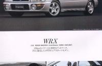 WRX GC8 1996-1997