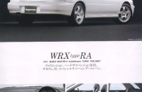 WRX STI Type RA GC8 1996-1997