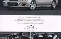 WRX Sports Wagon GC8 1996-1997