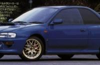 WRX STI 22B GC8 1997-1998