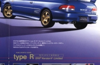 WRX STI Type R Limited GC8 1998-1999
