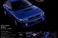 WRX GC8 1999-2000