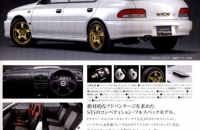 WRX STI Type RA GC8 1999-2000