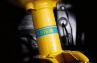 WRX STI Type RA 2018 стойки Bilstein